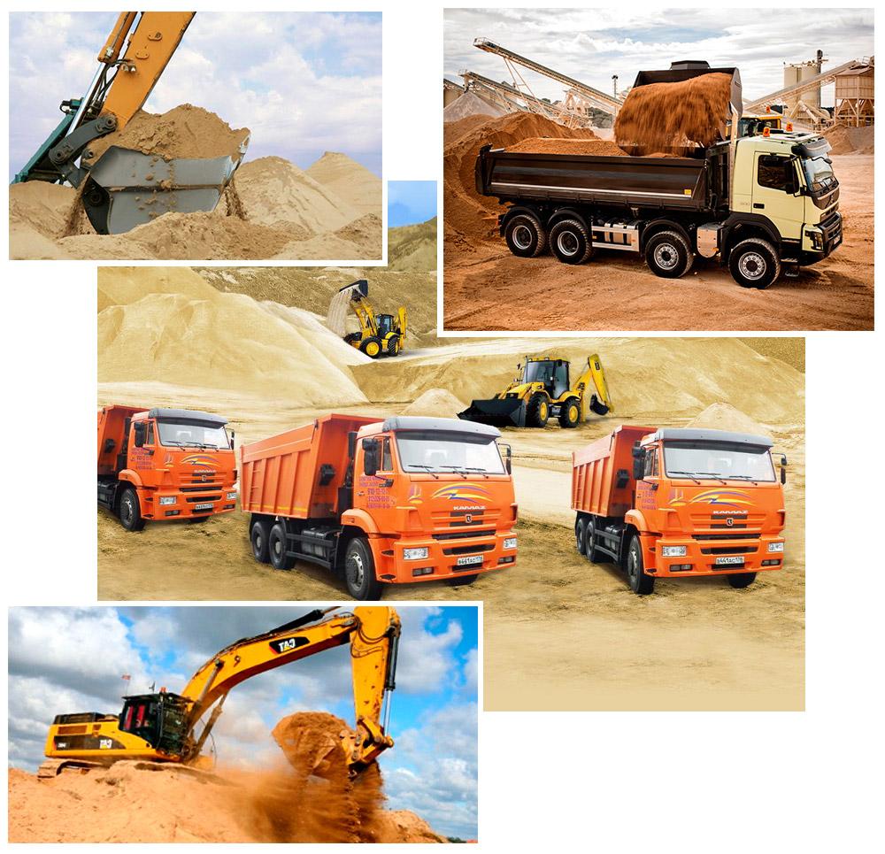 доставка-песка