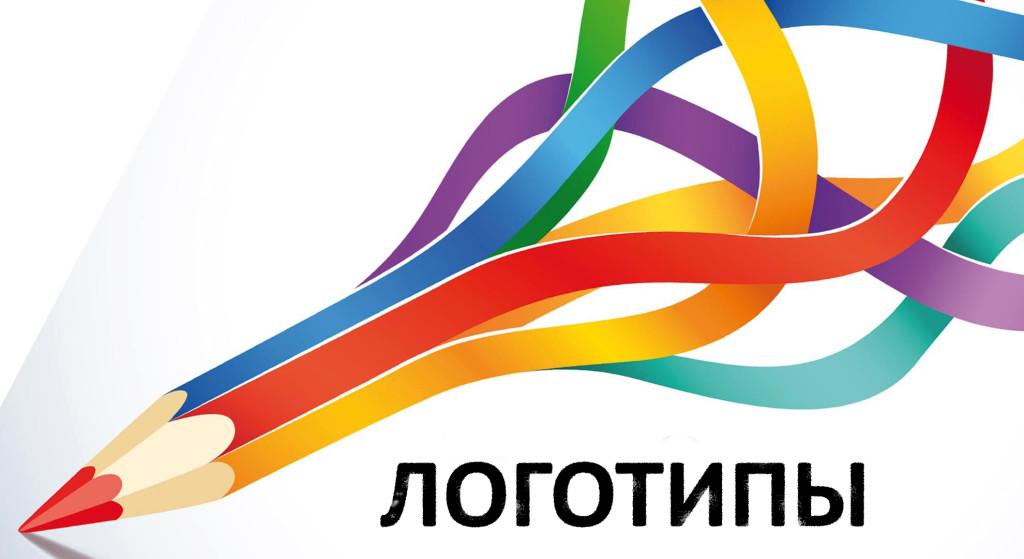 logos-kopiya